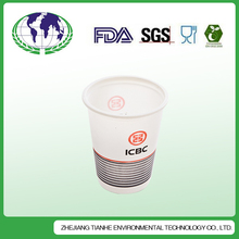 bio-based disposable sun paper coffee shop disposable cup china wholesale