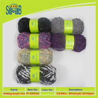 hot new products for 2016 China spray loop yarn fashion boucle yarn for knitting sweaters