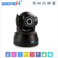 Super quality alibaba china ip camera tool/wireless ip security camera/UDP auto networking ip camera wireless