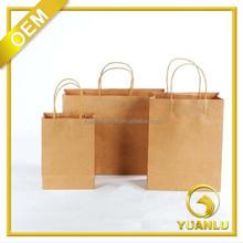 China cheap brown kraft paper bag manufacturer