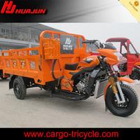 chinese trike/best selling 3 wheel trike/cargo three wheel trike for sale