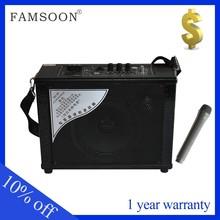 outdoor powerful shure audio consighment 6680