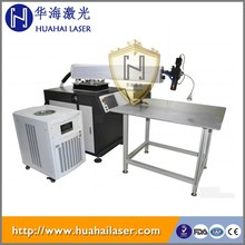 Laser Welding portable Metal Letter Copper/Aluminum/Stainless Steel laser welding machine with CE FDA
