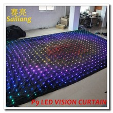p9 led vision curtain/jade color wedding decorations
