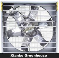 plastic film greenhouse centrifugal blower fan for sale