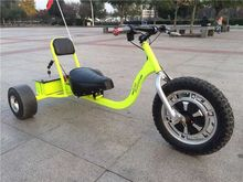 2015 new cheap and high quality factory supply motorized electric drift trike