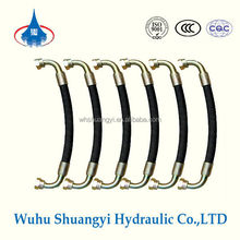 Hose assembly Rubber tube pipe