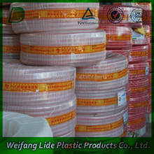 PVC Plastic Flexible Pipe For Water