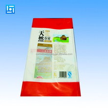 Laminated Rice Bags/biodegradable plastic bag for rice, flour ,wheat ,grain ,agriculture product ,fertilizer packing bag