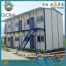 Eco-friendly Earthquake Resistance Prefabricated Sandwich Panel House