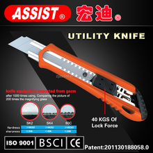 Famous in 2015 with SK4 18mm blade abs case stainless steel utility knife paper cutter knife