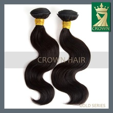Price promotion 2014 best quality honey brown weave