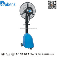 China industrial indoor water mist fan misting fans for 10h