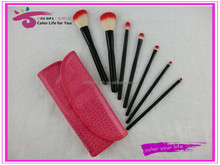 7pcs Red Synthetic Hair Cosmetic Brush Set with Pouch