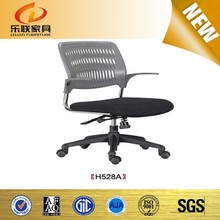 Cheap plastic mesh chair,swivel lift office leisure chair