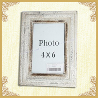 French style picture frame ornamental