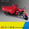 175cc Hot Selling Chinese 3 Wheel Motorcycles For Wholesale