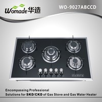 Tempered Glass 5 Burners Buit-in gas cooktop ,gas cooker,portable 4 burner gas stove