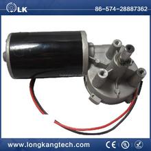 D63 12v dc electric car motor