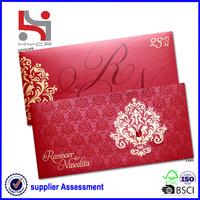 Dongguan factory Haiying new design custom paper custom gift card envelope