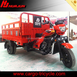 cargo tricycle/tricycle china/300cc three wheel tricycle cargo