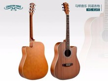 """CARAVAN MUSIC brand china factory guitar 41""""Beginner acoustic guitar"""