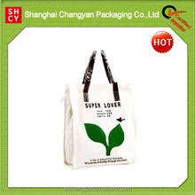 2015 green fashion cotton tea bag (COT-110)
