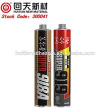 Huitian 919 liquid polyurethane foam and pu foam sealant