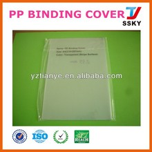 A4 PP binding cover hard plastic book cover