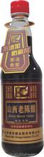 vinegar 500ML Zilin brand