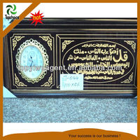 Islamic calligraphy frames with clock for wall decoration