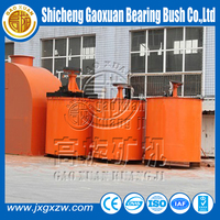XB series Agitation Leaching Tank for gold concentrate