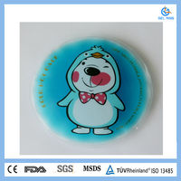 TPU HOT COLD PACK / GEL ICE PACK FOR CHILDREN