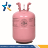 Best quality hot sale R404A refrigerant for cooling system Y