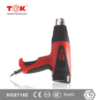 Tools used in the ceramic tiling upholstery heat gun wholesale
