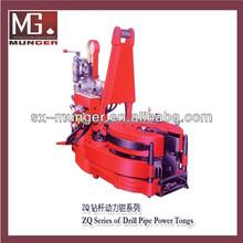 API ZQ series drill pipe power tong