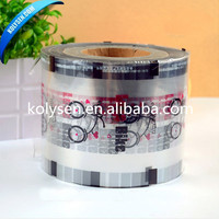 Heat seal laminating plastic film for beverage cup