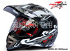 Top Quality Motorcross Helmet Full Face Helmet ECE Approved Helmet