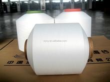 Polyester/nylon spandex Covered Yarn2075 3075 4075 2070 3070