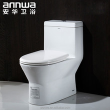 china elegant design one piece small bathroom toilet or girl toilet