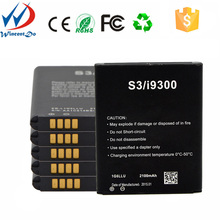 China Factory Super Quality Mobile Phone Battery GB T18287-2000 For Samsung Galaxy S3 I9300