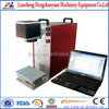 high efficiency 30w fiber laser machine for marking metal surface