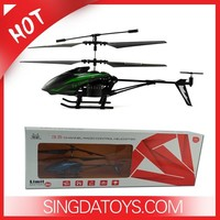 Cheapest 3.5ch Rc Helicopter With USB Included