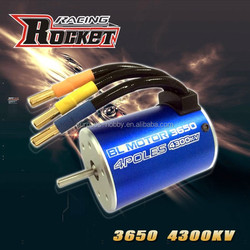 Racing 1:10 scale shaft 3.175mm 4 rotor poles rc brushless motor