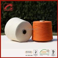 Consinee supersoft Australia merino wool knitting yarns australia in China factory
