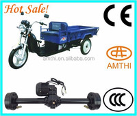 250cc Cargo Full Floating Car Rear Axle Powerful Motor Tricycle,differential motor for 3 wheel rickshaw,AMthi