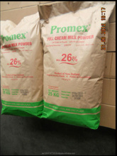 PROMEX FULL CREAM MILK POWDER