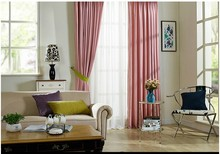 Solid Color Fabric Dim-out Curtains Factory