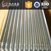 Commercial Use Metal Gazebo Steel Roof