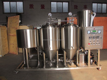 Bar 100L Mini beer brewing equipment Used brewery equipment Micro brewing machine for sale